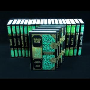 Авторский коллектив - Золотая библиотека Приключений в 24 томах