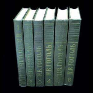 Гоголь Н.В. - Н.В.Гоголь Собрание сочинений в 6 томах