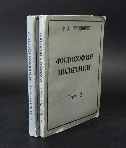 книги э позднякова об истории шебекинского края школе, она была